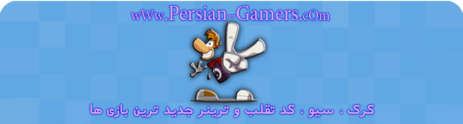 WwW.Persian-Gamers.Com